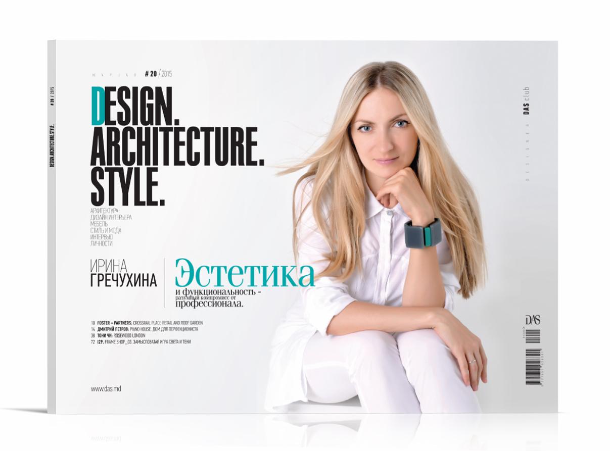 Design. Architecture. Style.